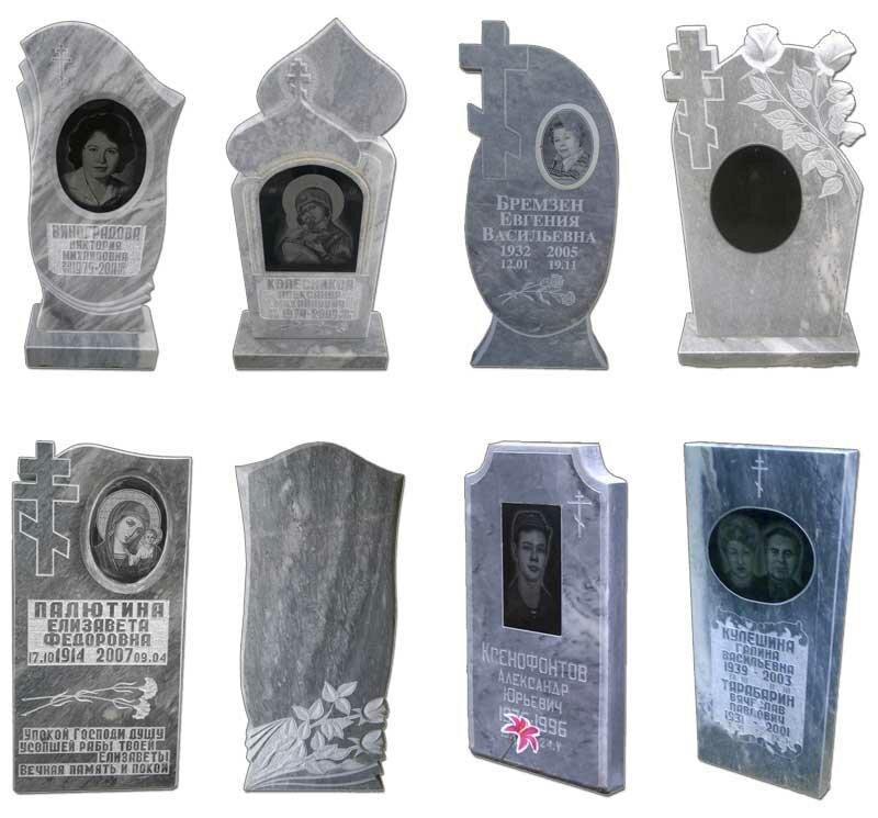 Виды мраморных памятников